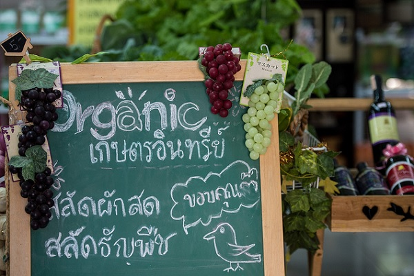 Conventional Organic
